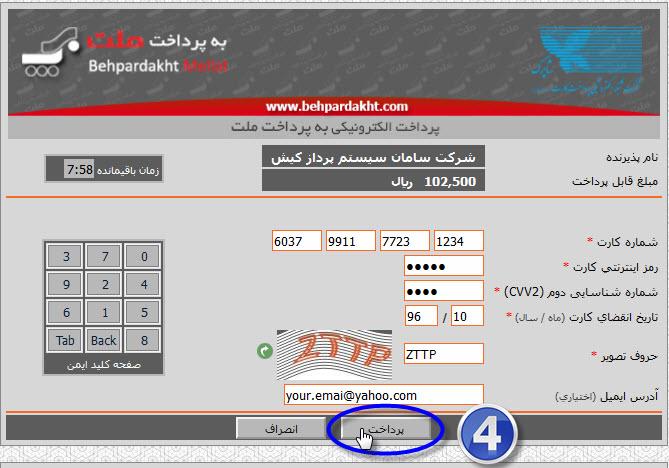 http://wikipower.ir/wp-content/uploads/2012/12/2-a.jpg