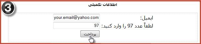 kharid wikipower (3)