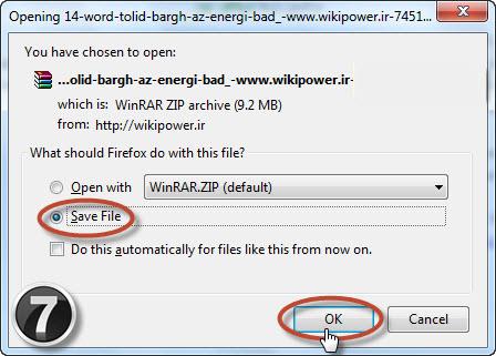 kharid wikipower (7)