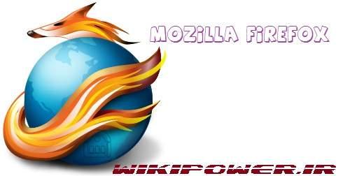 wikipower.ir Mozilla-Firefox