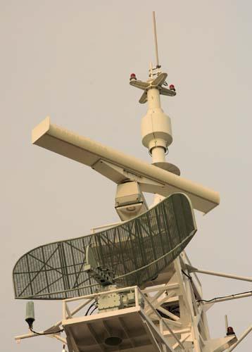 radar navbari