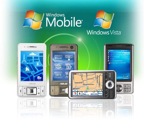 sistem amel mobile