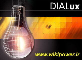 آموزش dialux_[www.wikipower.ir]