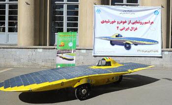خودروی برقی-خورشیدی-[www.wikipower.ir]