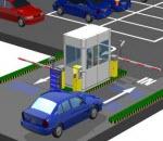 پارکینگ هوشمند دیجیتال