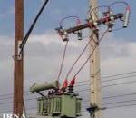 پیش بینی بار در سیستم های انرژی
